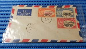 1949 Brunei First Day Cover Silver Jubilee Commemorative Stamp Issue