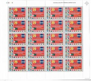 """Pakistan """"25 Years of Sustainable Development in Global South"""" Full Sheet MNH"""