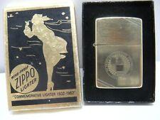 Vintage  ZIPPO 1932-1982 50 Year COMMEMORATIVE with box
