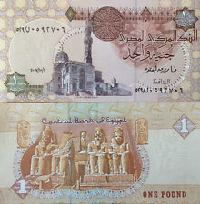 EGYPT 2007/8 HOSNI MUBARAK ERA 1 POUND P-50 UNCIRCULATED NOTE FROM A USA SELLER