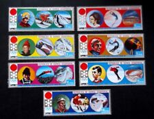 Equatorial Guinea-Sapporo Winter Olympics-1972-Full set of Seven-MNH