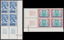ALGERIE N°453/454** JO Bf Coin daté 1967, Algeria Corner-Dated Blocks MNH