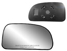 2002-2008 Chevrolet Trailblazer Passenger Side Non-heated Mirror GLASS w/Backing