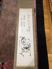 1850-1899 Antique Japanese Paintings & Scrolls for sale | eBay
