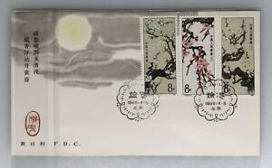 China Stamps 1985 T103 MEI FLOWER, FDC Set (Complete 2 covers + S/S) + B-S.F