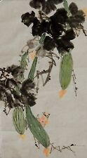 CHINESE WATER COLOR PAINTING ON RICE PAPER -  絲瓜
