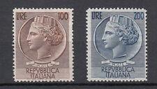 1954 Italia Repubblica Siracusana grande 2v. Sass. 747/48 € 180,00 MNH** IN FOTO