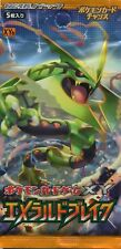 New & Sealed Japanese  Emerald Break XY6 5 Card Pokemon Pack 1st Ed. Weighed