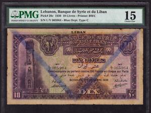 Lebanon:P-28c,10 Livres 1939 * Cedar Tree * C * PMG Ch. F 15 *