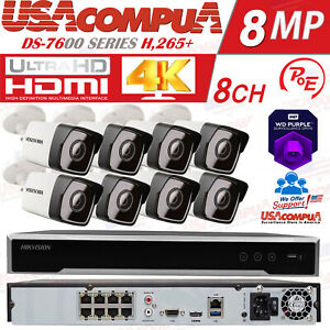 HIKVISION 8CH SECURITY SYSTEM  8 CHANNEL 8 CAMERAS POE 4MP 2TB PURPLE H.265+