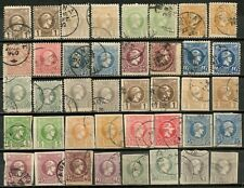 GREECE LOT OF 40 SMALL HERMES HEADS STAMPS USED NICE LOT UNCHECKED -CAG 210520