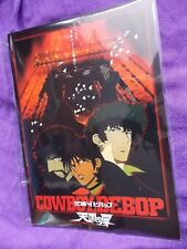 COWBOY BEBOP Knockin' on heaven's door Japanese Cinema Program 23P / UK DESPATCH