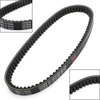 Drive Belt For Yamaha ZUMA 125 2009-2015 Scooter YW125 BWS 125 5S9-E7641-00-00/A