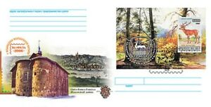 2255 - Belarus - 2006 - Silver ovpt Phil. Exhibition - FDC - Lemberg-Zp