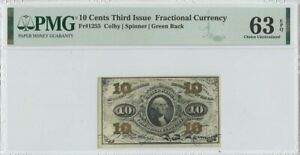 Third Issue 10 Cents Fractional Green Back FR#1255 PMG 63 EPQ