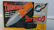 The Mole Thunderbirds International Rescue Bandai Japan 1993 Anime Manga