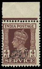 "OMAN O8 (SG O8) - King George VI ""Official Postage"" (pa55655)"