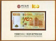 Macao / Macau 100 Patacas, 2011, P-115, BDC, UNC > Commemorative in the folder