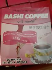 Bashi Slimming Coffee Weight control Reduce appetite accumulation fat Refresh