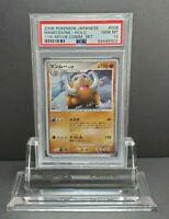Pokemon 2008 Japanese 11th Movie Comm. Set Mamoswine Holo PSA 10 Gem Mint