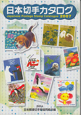 Japanese Postage Stamp Catalogue 2007 Edition, used.