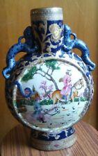 China Antique Famille-Rose Chi Dragon Ears Hunting Pattern Flat Porcelain Vase
