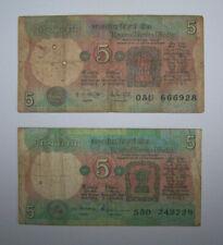INDE - INDIA - BILLETS - 2 * 5 RUPEES - ROUPIES (Signatures différentes)