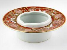 Vintage Gold Imari Porcelain Ash Tray Golden and Red Japanese Designs Japan