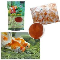100g Fish Food Feeding Brine Shrimp Eggs Artemia Cycts Ocean Healthy Nut. w/