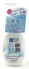 NEW US FREE TRACK Rohto Hadalabo Japan Gokujyun Hyaluronic Cleansing Foam,160ml
