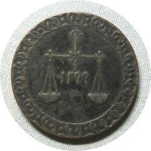 elf Zanzibar 1 Pysa AH 1299 AD 1882  Scales