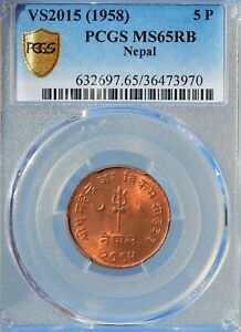 FINEST KNOWN Nepal VS 2015 (1958) 5 Paisa PCGS MS65 RB Gorgeous Sun & Moon Coin