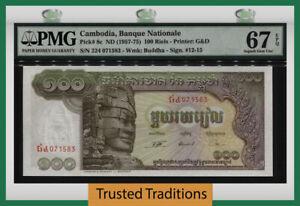 TT PK 8c ND (1957-75) CAMBODIA 100 RIELS BUDDHA PMG 67 EPQ SUPERB GEM NONE FINER