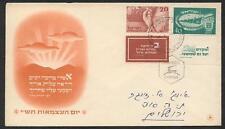Israele 30 - 31, 1950, FDC con tabs #l450