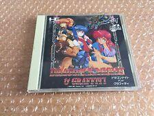 Dragon Knight & Graffiti - JP/NTSC (PC Engine CD/PCE CD)