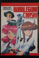 JAPAN Bubblegum Crisis Book: Bubblegum Crash!