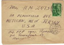 LATVIA USSSR TO US 1948 POST WAR COVER RIGA TO NEW JERSEY