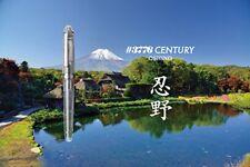 PLATINUM Platinum Fountain Pen # 3776 Century Oshino Chinese