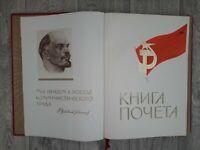 Soviet Book of Honor USSR Russian Lenin Communism Propaganda . Rare Original №5