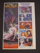 2007 Japanese Animation Evangelion Postage Stamps 1 sheet with cover letter MNH