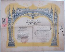 ORDRE ROYAL DU MILLION D'ÉLÉPHANTS ET DU PARASOL BLANC of Laos 1932 Certificate