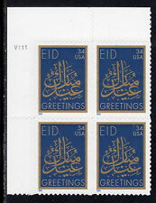 Sc# 3532 34 Cent EID (2001) MNH PB/4 P# V111 UL SCV $2.80