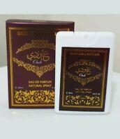 OUDI 20ML ARABIAN FLORAL AMBER WHITE MUSK EDP PERFUME SPRAY BY ARD AL ZAAFARAN