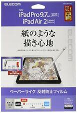 ELECOM iPad Pro 9.7-inch LCD protection film paper-like reflectio... japan