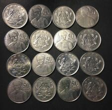 Old GHANA Coin Lot - 50 PESEWAS - Hard to Find Group - 16 Coins - FREE SHIPPING