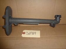 A00060305 Frigidaire Dishwasher Duct for Spray Arm - SD789