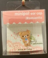 Cell Phone Minipol Ear Cap Charm, CONI ; Romantic ( Bear with , New in Box)