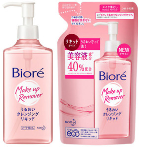 Biore Cleansing Liquid Make up Remover Moisture Japan NEW