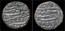 India Jaunpur sultanate Husain Shah billion tanka of 80 rati