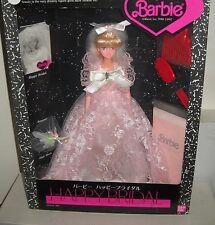 #6774 NRFB Vintage Ban Dai Japan Happy Bridal #14 Barbie Doll Foreign Issue